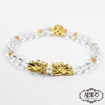 錢滾錢雙貔貅-白水晶琉璃瑪瑙手鍊-強力招財桃花旺貴人運(含開光)-A1寶石