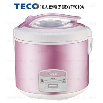 TECO東元10人份機械式電子鍋XYFYC10A