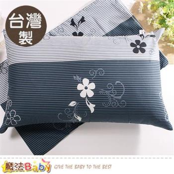 魔法Baby 台灣製枕頭套(2個一組)~id61_a001