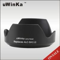 uWinka副廠Sony遮光罩ALC-SH112遮光罩