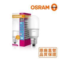 歐司朗OSRAM迷你型 10W LED燈泡 100~240V E27 -5入組