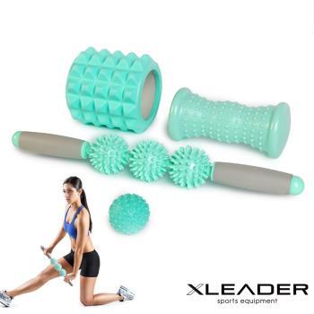 Leader X 健身美體紓壓 筋絡按摩神器滾輪筋膜球4件組