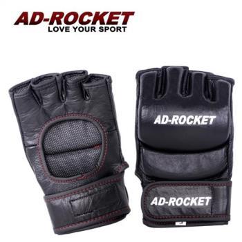 AD-ROCKET MMA頂級格鬥手套(黑色)/拳擊手套/散打/拳擊/格鬥