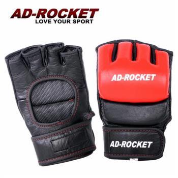 AD-ROCKET MMA頂級格鬥手套(紅色)/拳擊手套/散打/拳擊/格鬥