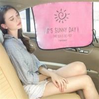 小太陽磁吸遮陽布 可摺疊 車用遮陽版 遮陽簾 防曬