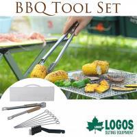 LOGOS BBQ烤肉工具組 LG81331001 / 城市綠洲