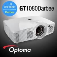OPTOMA 3D劇院級3000流明短焦投影機GT1080Darbee (台灣公司貨)