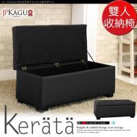 JP Kagu 日式時尚皮沙發椅收納椅-黑