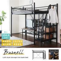 H&D 伯奈爾系列工業風單人步梯設計雙層鐵床架/高腳床 (DIY自行組裝)