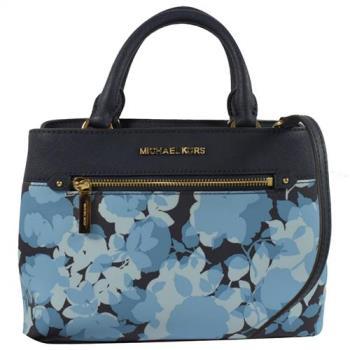 MICHAEL KORS HAILEE 花朵印花防刮手提兩用包.藍