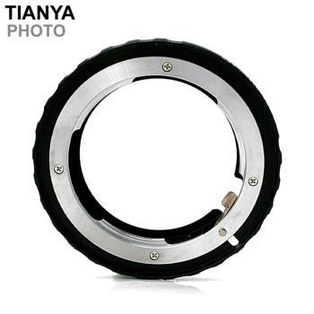 Tianya天涯鏡頭轉接環Nikon-EOS(銅+鋁)