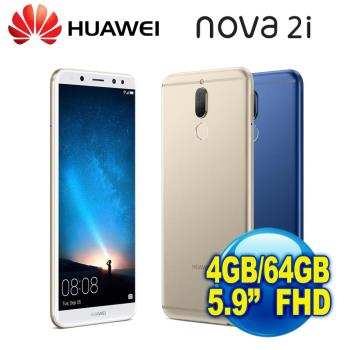華為 HUAWEI Nova 2i 5.9吋八核心智慧手機 4G/64G版