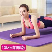 10mm加厚版瑜珈墊