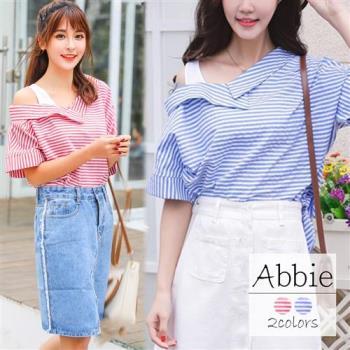【Abbie】韓版露肩假兩件條紋襯衫