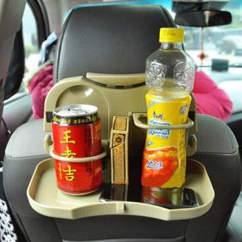 汽車多功能餐盤飲料架 車用後座折疊式置物架 水杯架