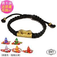 泰國-咬錢虎手鍊-束口大黑虎中性款-送葫蘆吊飾(含開光-贈品色隨機出)-A1寶石