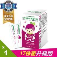 【悠活原力】LP28敏立清益生菌 第四代菌株升級版-蔓越莓多多(30條入/盒)
