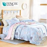 AGAPE亞加‧貝 -守望相助 吸濕排汗法式天絲雙人特大6x7尺四件式兩用被套床包組/床包加高35公分