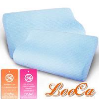 《買2送1》LooCa 抗菌防蹣人體工學記憶枕(2入)