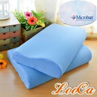 《買2送1》LooCa 美國Microban抗菌人體工學記憶枕(2入)
