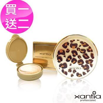 Xantia桑緹亞完美晶燦舒芙蕾水凝霜SPF50(1+2入)