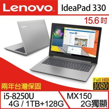 Lenovo 聯想 IdeaPad 330 81DE00TKTW 15.6吋i5-8250U四核1TB+128G SSD雙碟獨顯Win10效能筆電