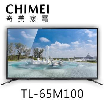 CHIMEI奇美 65吋 4K UHD聯網液晶顯示器+視訊盒(TL-65M100)