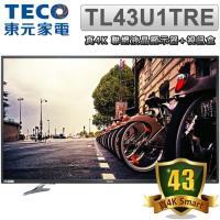 TECO東元 43吋 真4K Smart液晶顯示器+視訊盒(TL43U1TRE)
