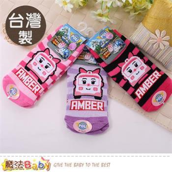 魔法Baby 女寶寶襪(3雙一組) 台灣製POLI正版安寶款幼兒止滑襪~k50752