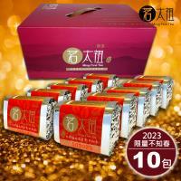 【茗太祖】台灣極品限量茶『不知春』喜慶10入禮盒組(50gX10包)