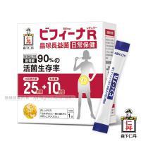 森下仁丹|晶球長益菌-25+10日常保健(30包/盒)