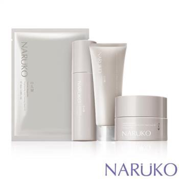 NARUKO 牛爾 白玉蘭鑽采超緊緻美白修護組(洗面霜+化妝水+晚霜+面膜10入)