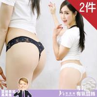 【Ks凱恩絲】法式蕾絲性感丁字褲 - 2件組