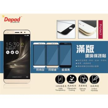 for ACEICE  ASUS ZenFone3 ZE552KL Z012DA ( 5.5吋 ) 滿版玻璃保護貼