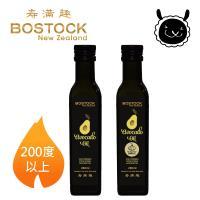 壽滿趣- Bostock 頂級冷壓初榨酪梨油/蒜香風味酪梨油(250ml x2)