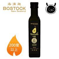 壽滿趣- Bostock 頂級初榨蒜香風味酪梨油(250ml 單瓶散裝)