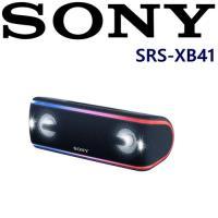SONY SRS-XB41 繽紛多彩 DJ HIGH翻全場 防水防塵 EXTRABASS 藍芽喇叭 4色