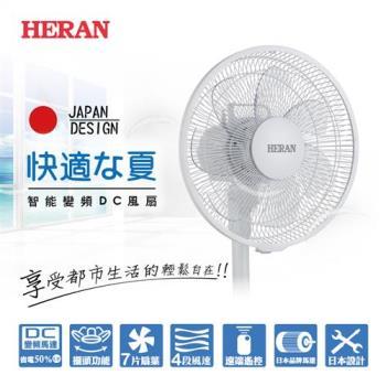 HERAN 禾聯12吋DC變頻直流風扇HDF-12M1