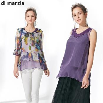di marzia歐洲訂製頂級100%蠶絲上衣