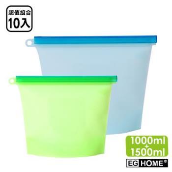 EG Home 宜居家矽膠食物密封保鮮袋家庭實用組x10入