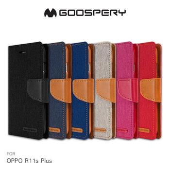 【GOOSPERY】OPPO R11s Plus CANVAS 網布皮套