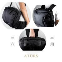 【ATURS】經典輕量後背包系列  (2款可任選)