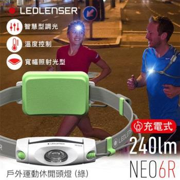 德國 Ledlenser NEO6R 戶外運動休閒充電式頭燈 (綠)