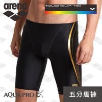 限量 春夏新款 arena  訓練款 TSS8112M 男士及膝運動游泳褲 利水速乾高彈舒適