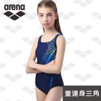 限量 春夏新款 arena 女童 連體三角泳衣 JSS8411WJ 中大童 女孩 帶胸墊 游泳衣 舒適高彈