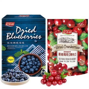 紅布朗 藍莓乾180g x1盒+蔓越莓乾顆粒200g x1袋