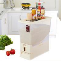 PUSH廚房居家用品塑膠計量密封防潮防蟲儲米箱15kg-I71