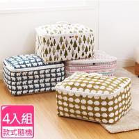 收納職人 衣物棉被大容量防水防塵袋收納袋收納箱50L 款式隨機(四入組)