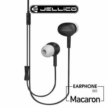 JELLICO 音符系列 輕巧好音質 線控入耳式耳機/JEE-X6S
