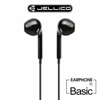 JELLICO 超值系列 高C/P值 線控入耳式耳機/JEE-X5